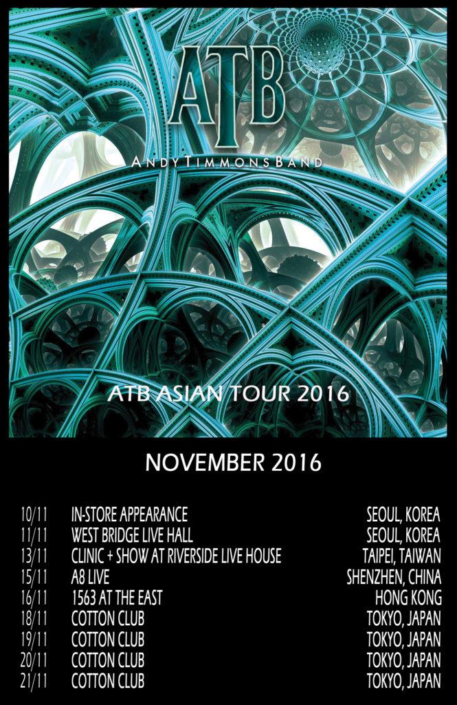 ATB Tour dates Asia 2016